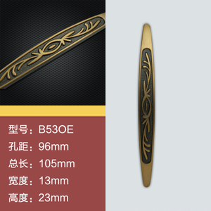 B53OE-96MM