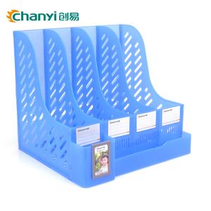 chanyi/创易 CY6498