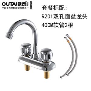 欧泰 R20140cm