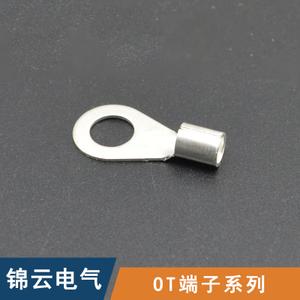 JIN CLOUDCN OT50-10