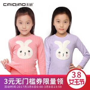 彩桥 7553X