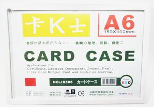 RBD/装得快 JX-506