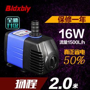 Bldxbly BL-005-16W