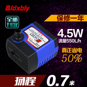 Bldxbly BL-005-4.5W