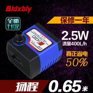 Bldxbly BL-005-2.5W