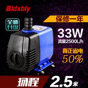 Bldxbly BL-005-33W