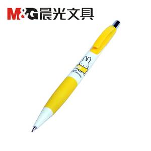 M&G/晨光 MF3002