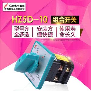 OMKQN HZ5D-10
