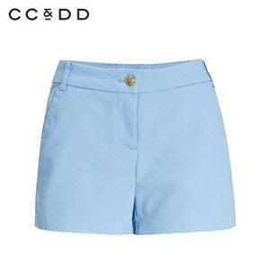 CC&DD C42P2375015-5015