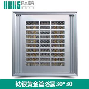巴本豪森 BB-HP600S-1T-3030