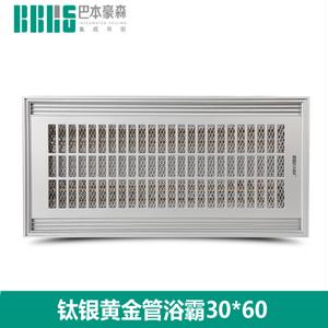 巴本豪森 BB-HP600S-1T-3060