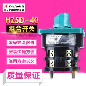 OMKQN HZ5D-40