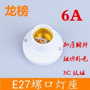 OMKQN E27-6a-3C-E27