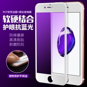 bluecase/蓝壳 iphone7