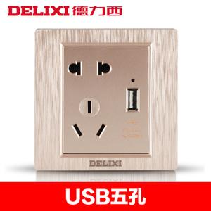 德力西 EM86ZS-USB