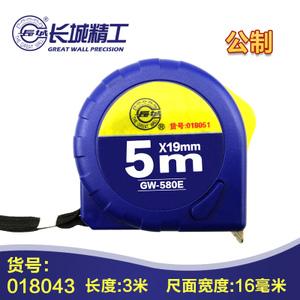 The Great Wall/长城 GW-580E-316