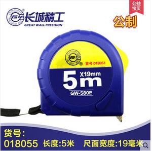 The Great Wall/长城 GW-580E-519