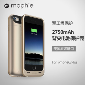 Mophie AIR-iphone6
