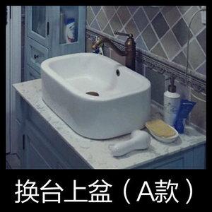 安萤 AY00251-A300