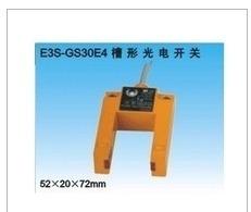 OMKQN E3S-GS30P