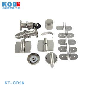 KOB KT-GD08