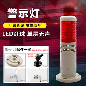 Mwish LED-01