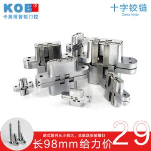 KOB KT-JL10-D