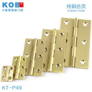 KOB KT-HY14-0.5