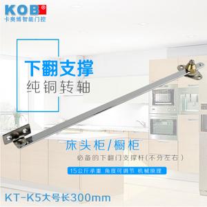 KOB KT-ZC06-300mm
