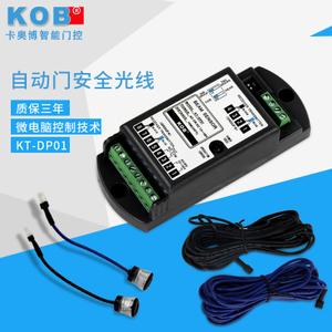 KOB KT-DP01