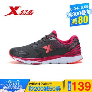 XTEP/特步 984418116179