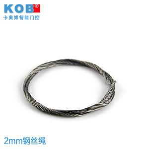 KOB KT-ZJ31-2mm