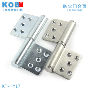 KOB KT-HY17