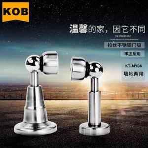 KOB KT-MY04