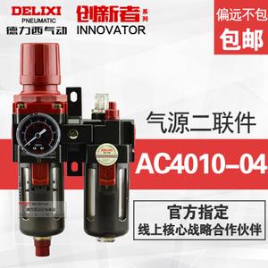 德力西 AC4010-04
