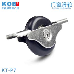 KOB KT-P7-B