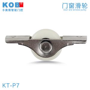 KOB KT-P7-C