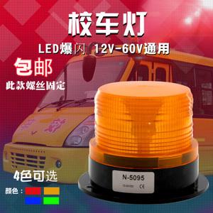 Mwish N-5095