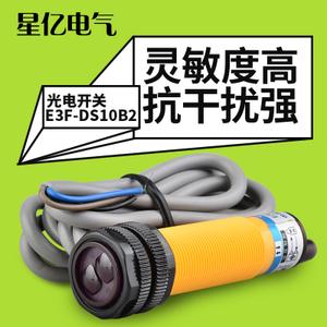 OMKQN E3F-DS10B2-M18