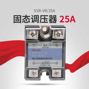 德力西 SSRVR25A