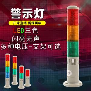 Mwish LED