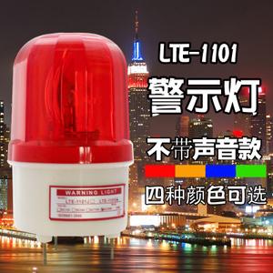 Mwish LTE-1101