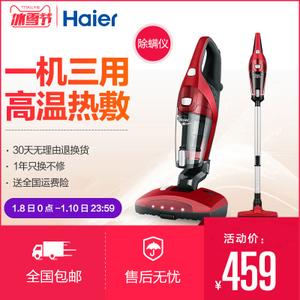 Haier/海尔 ZC405