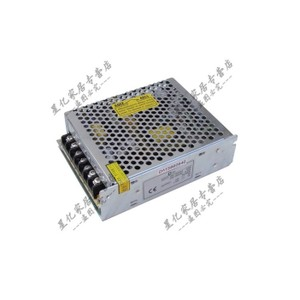 OMKQN D-50W-D-50B