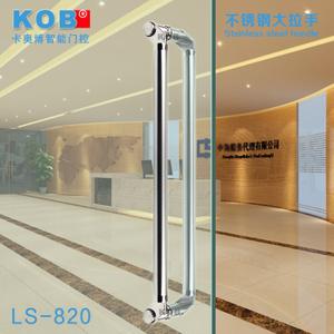 KOB LS-820