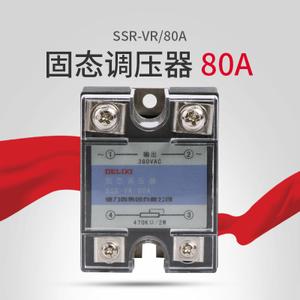 德力西 SSRVR80A