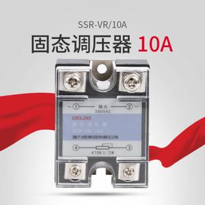 德力西 SSRVR10A