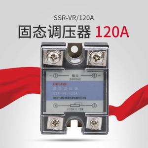 德力西 SSRVR120A