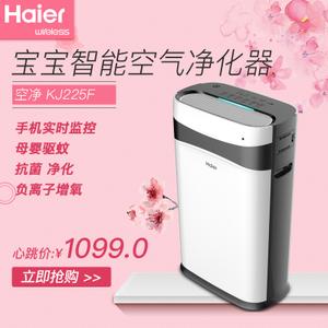 Haier/海尔 KJ225F-HY01