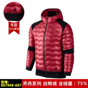 Nike/耐克 807948-687